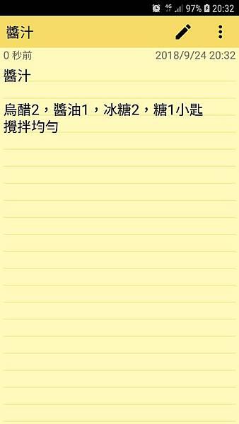 Screenshot_20180924-203240_ColorNote