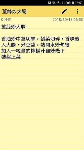 Screenshot_20181018-065354_ColorNote