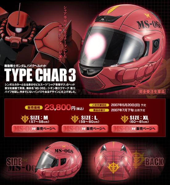 char_zaku_helmet.jpg