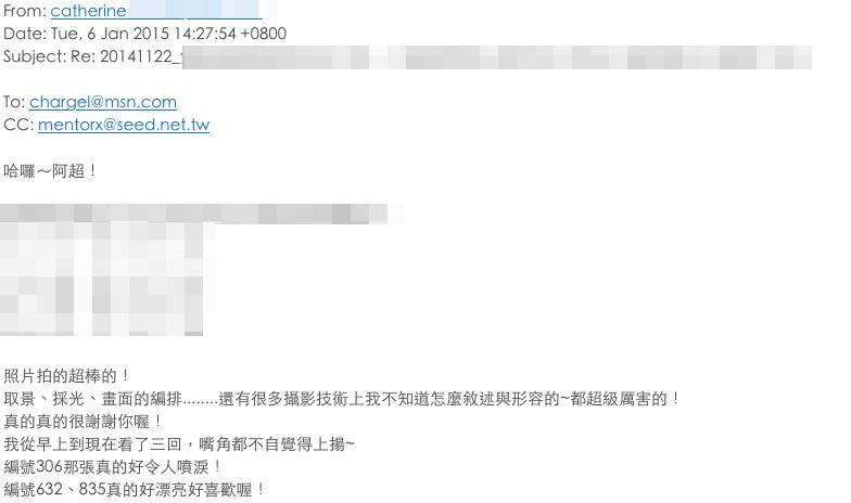 螢幕快照 2015-04-08 上午1.01.51.jpg