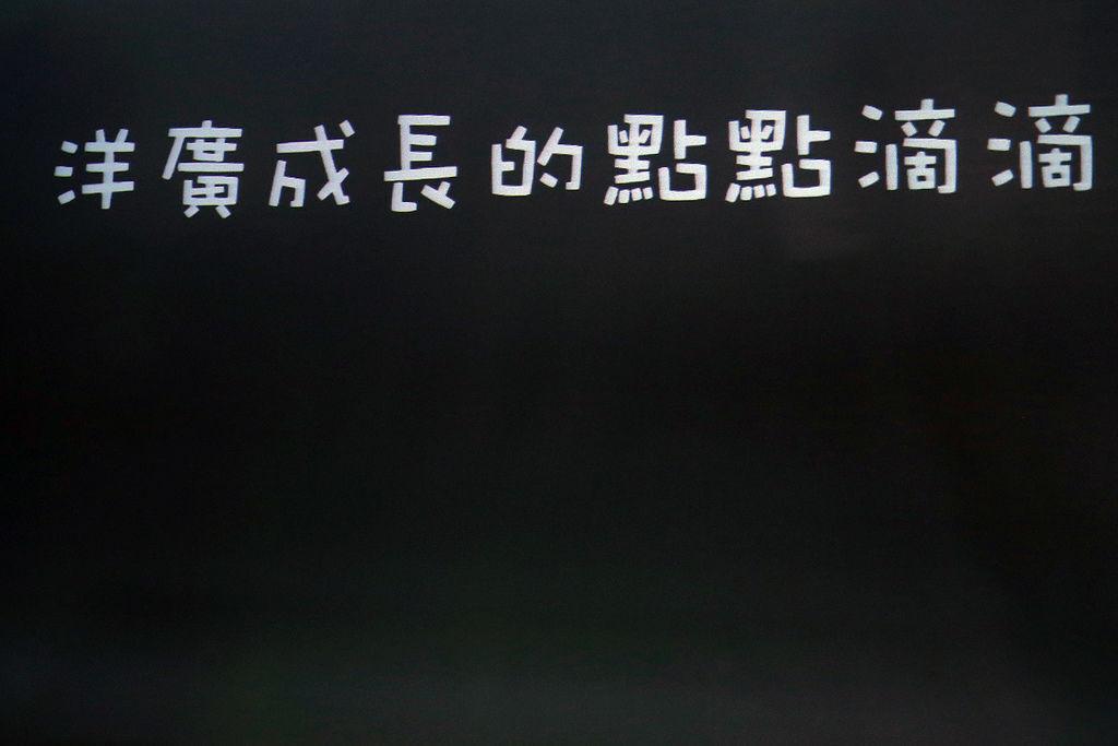 SUP_486.jpg