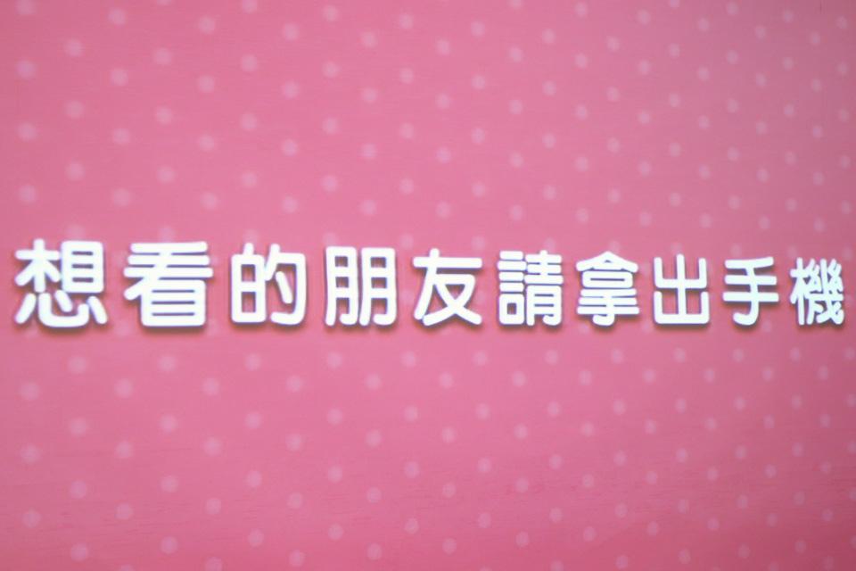 SUP_507.jpg