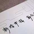 a_SUP_019.jpg
