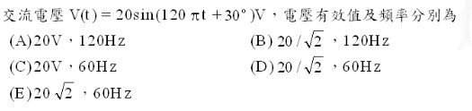 1115-2-台電養成班基本電學.jpg