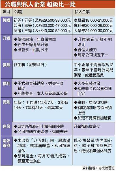 article1_3.jpg