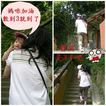 走樓梯.jpg