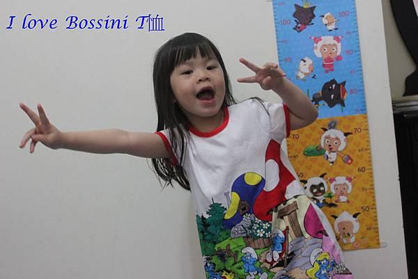我愛bossini.jpg