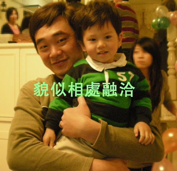 蕆爸與諾寶.JPG