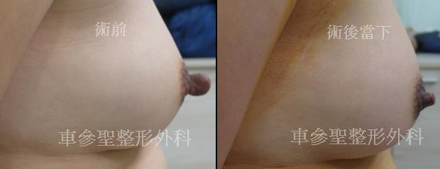 2015-09-01_200701