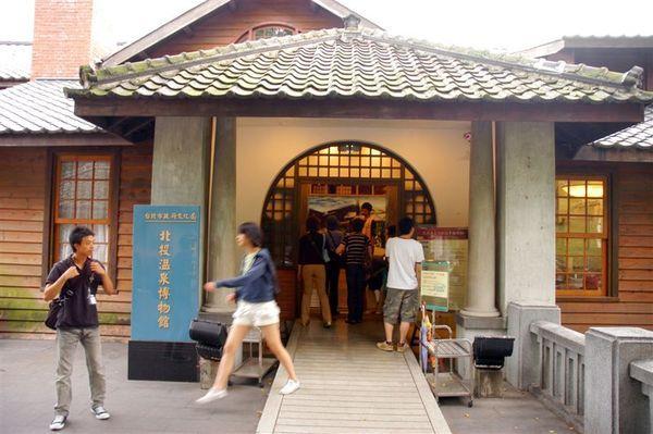 溫泉博物館正門