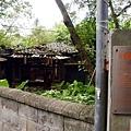 前台銀宿舍,目前僅存廢墟