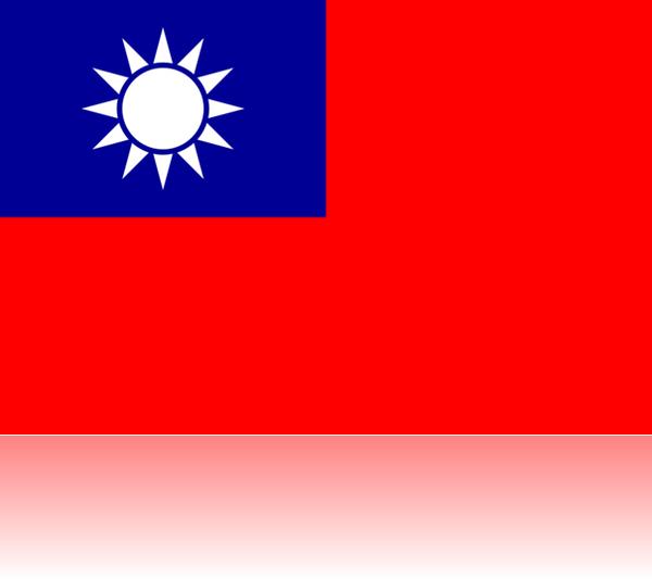 中華民國旗 1911-