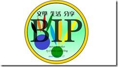 BIP 2010.11.20