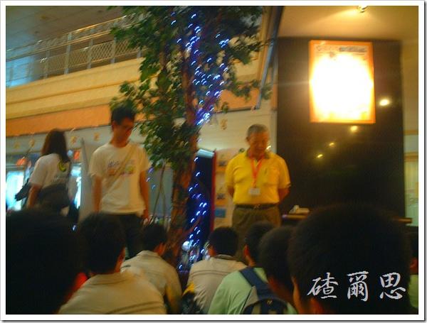 2010竹塘國中畢業旅行 006