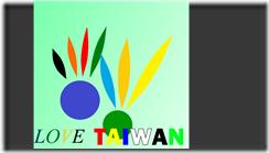 LIANCHINGLOGO--LOVE TAIWAN 2010.7.29