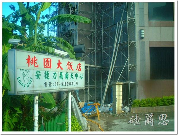 2010竹塘國中畢業旅行 007