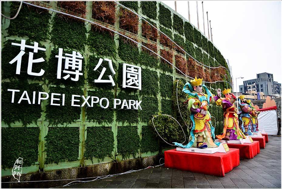 2014台北花燈1.jpg