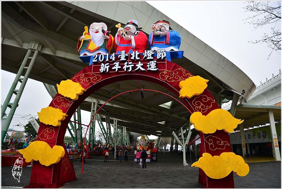 2014台北花燈2.jpg