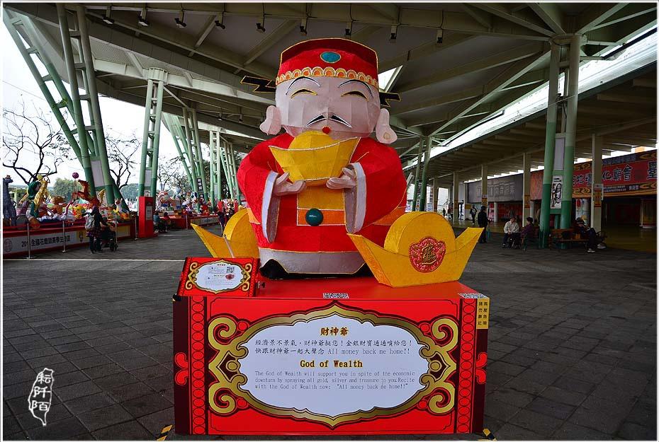 2014台北花燈3.jpg