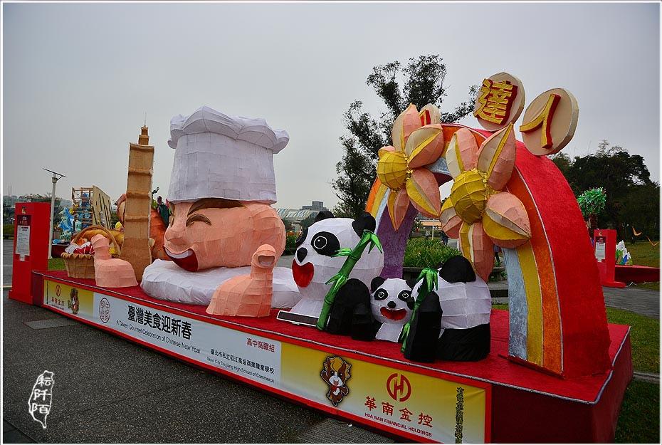 2014台北花燈7.jpg