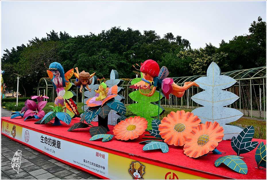 2014台北花燈10.jpg