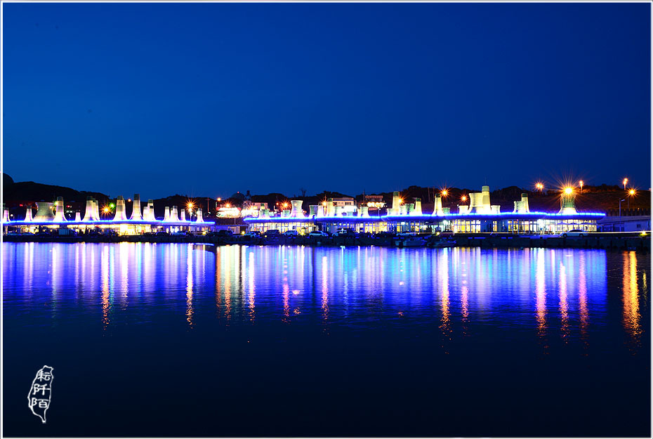 漁港夜拍4.jpg