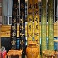 漂流木博物館10.jpg