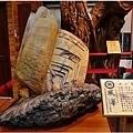 漂流木博物館11.jpg