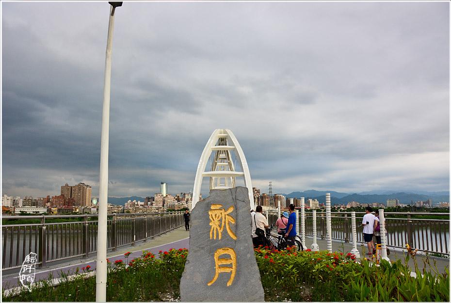新莊新月橋5.jpg