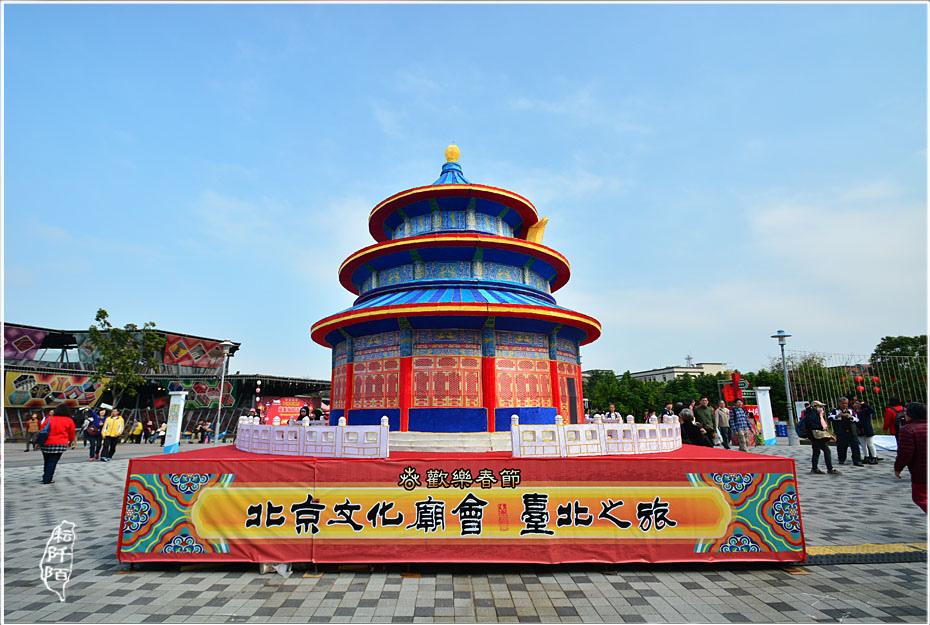 台北燈會白天10.jpg