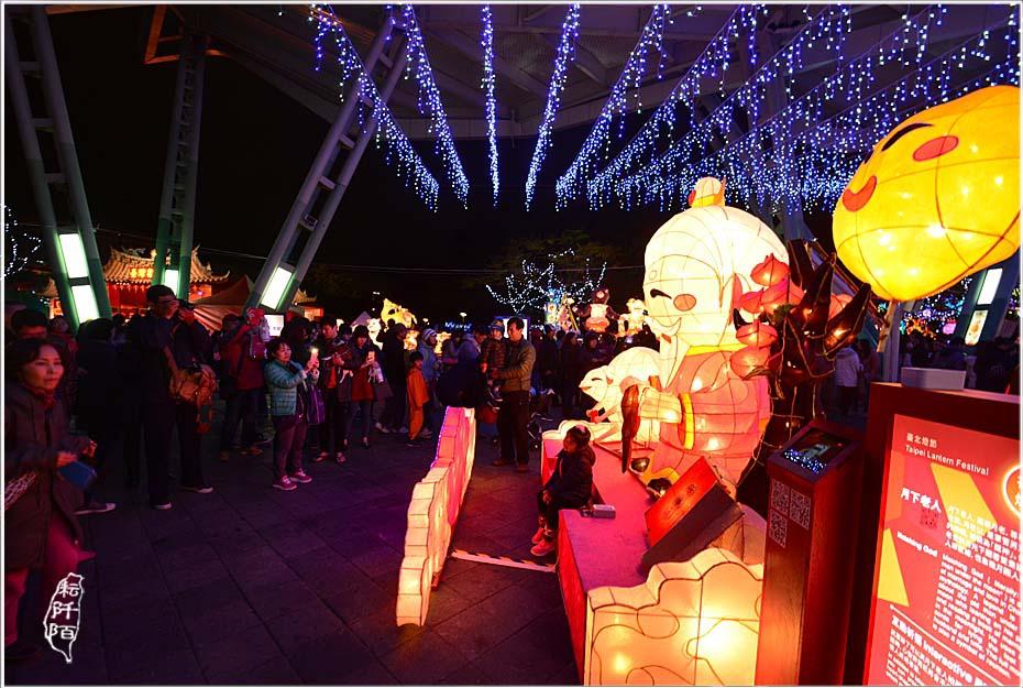 台北燈會夜間10.jpg