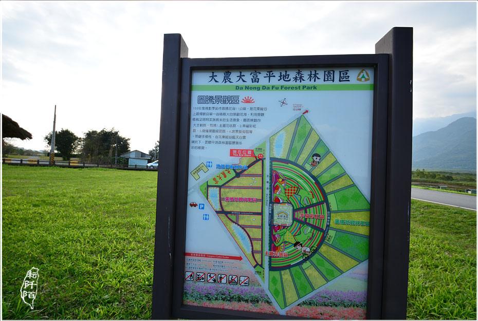 大農大富森林園區11.jpg