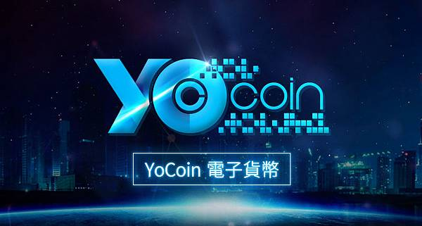 Yocoin.jpg