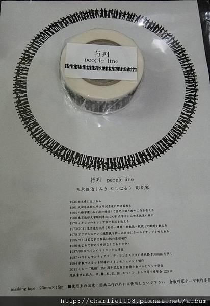 DSC02747
