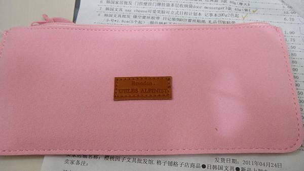 DSC01302.JPG