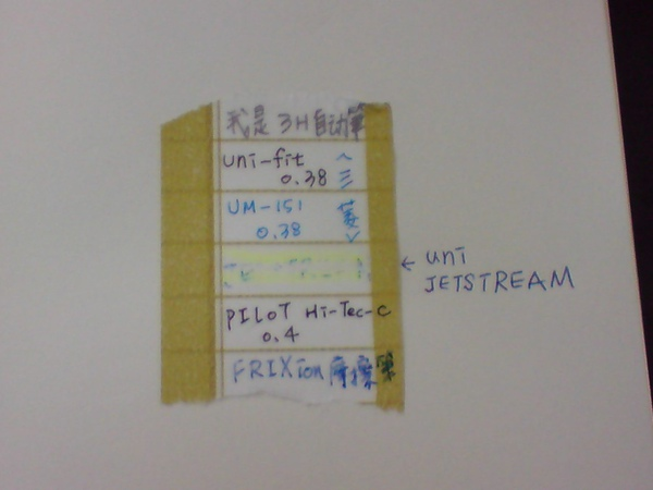 P180910_19.44.JPG