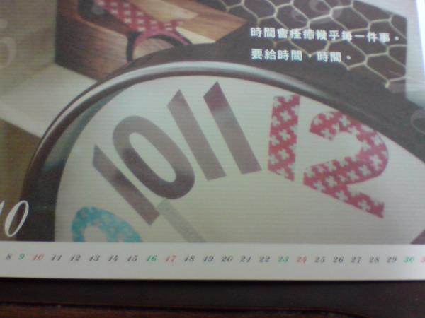 P180910_19.33.JPG