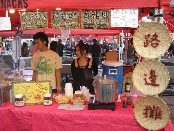 有家台灣炸雞排