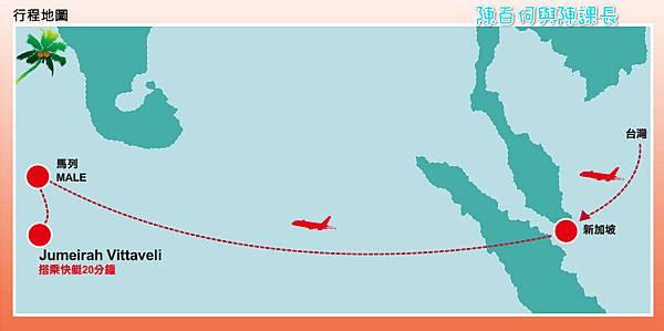 路線圖_meitu_8.jpg
