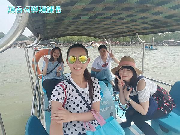 20160610_112919_meitu_52.jpg