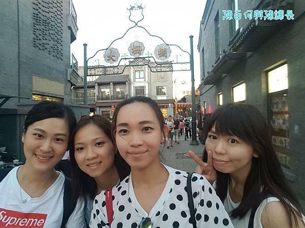 20160610_194003_meitu_4.jpg
