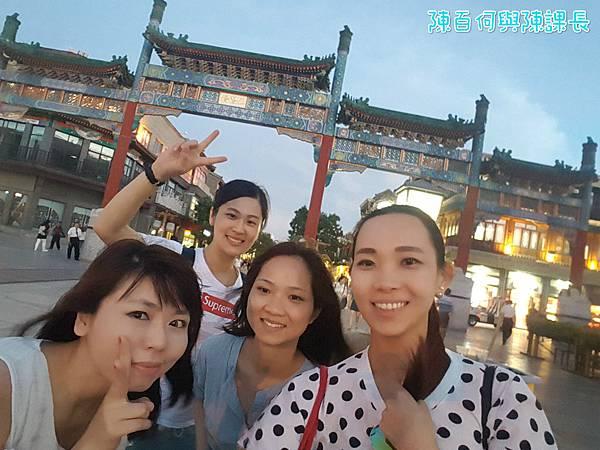 20160610_200600_meitu_9.jpg