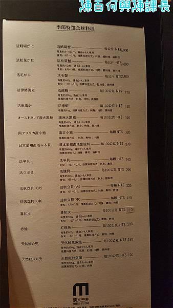 20160924_132838_meitu_20.jpg