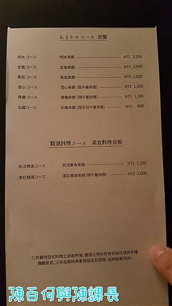 20160924_132847_meitu_21.jpg