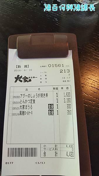 20160819_145308_meitu_24.jpg