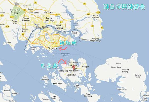 map_of_Batam_meitu_47.jpg