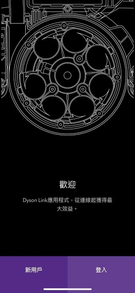 修圖dyson_200819_41.jpg