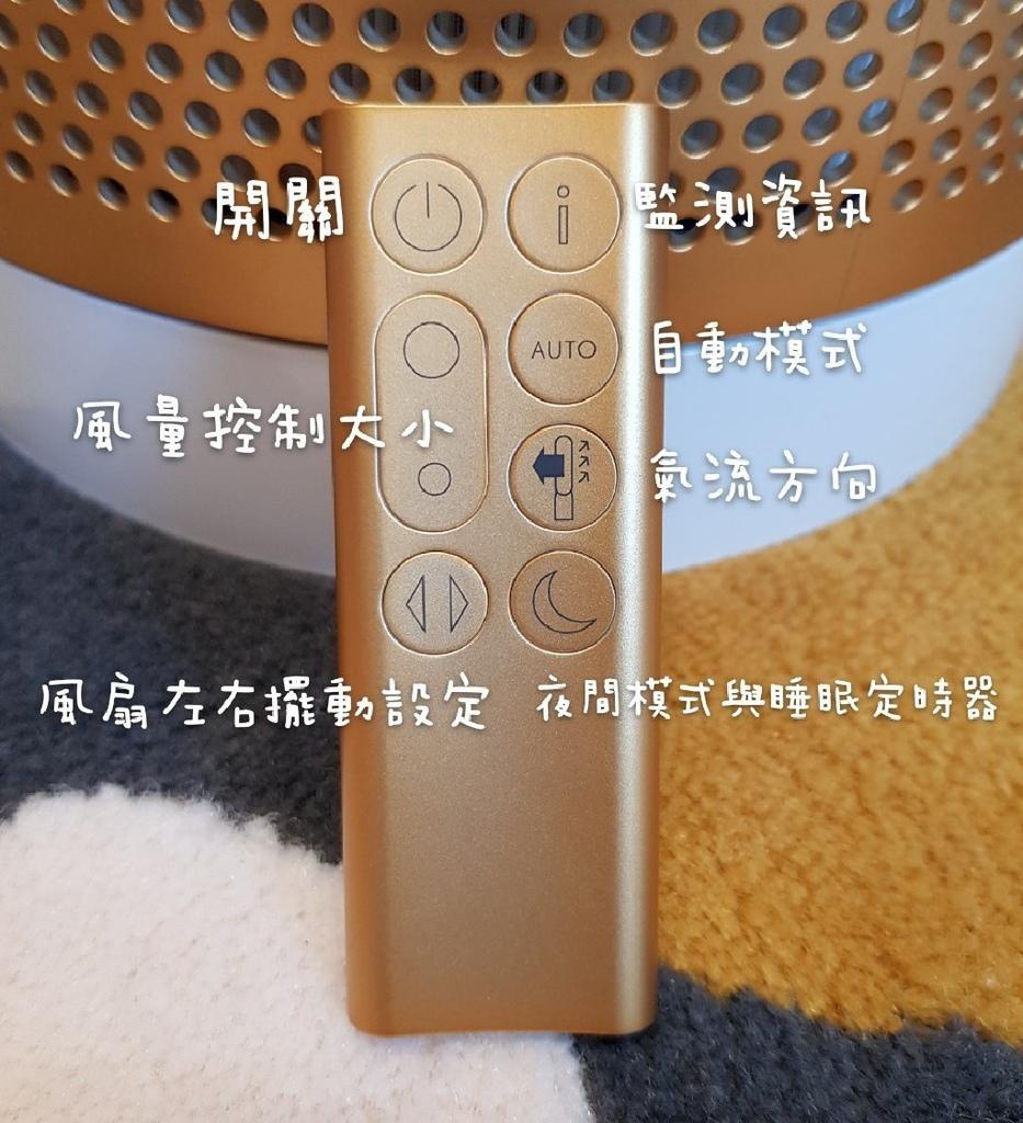 修圖dyson_200819_81.jpg