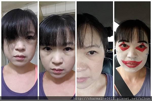 化妝術.jpg
