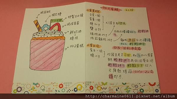 8清水杯子蛋糕.jpg